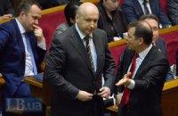 Турчинов предложил конфисковать имущество пособников сепаратизма