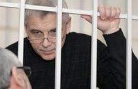 Суд требует отвезти арестованного Иващенко в больницу