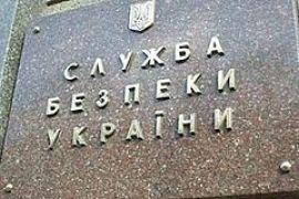 СБУ предотвратила агентурную акцию ФСБ