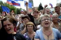 Рецепт спасения для Донбасса