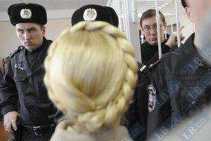 Суд отказался включить Тимошенко и Луценко в бюллетени