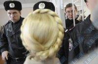Тимошенко просит Луценко сохранить свою жизнь