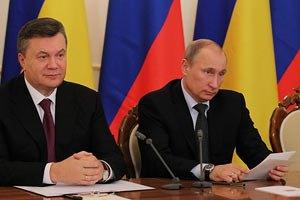 У Януковича с Путиным не запланированы встречи до ноябрьского саммита