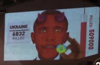 """Москвичам показали видеоролик про """"Обаму-дьявола"""""""