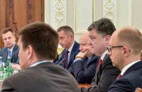 Порошенко утвердил положение о военном кабинете СНБО