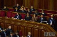Чи стане новий уряд урядом реформ?