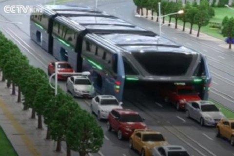 В Китае разработали автобус, которому не страшны пробки
