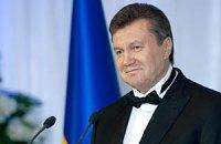 Одноклассник Януковича посвятил ему стихи