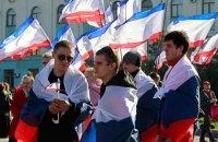 Глава Следкома РФ предложил считать экстремизмом отрицание итогов крымского референдума