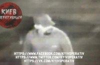 Появились фото предполагаемых убийц Шеремета