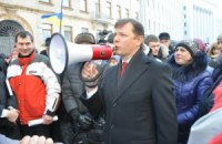 Онлайн-трансляция съезда Радикальной партии Олега Ляшко
