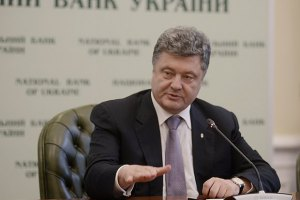 Порошенко: Украина подаст заявку на членство в ЕС в 2020-м