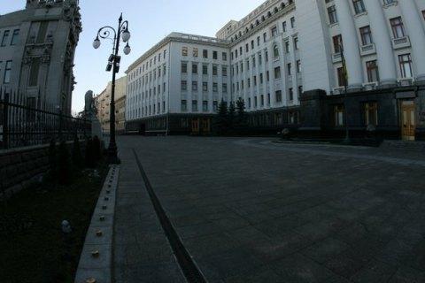 АПУ: Информация онайме Украинским государством  лоббистов вСША является «ошибочной»