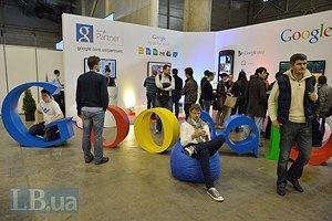 Конференция iForum собрала более 6000 участников