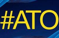 Пресс-центр АТО вернул свою страницу в Facebook после взлома