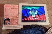 """Суд продлил арест агенту боевиков """"Терезе"""""""