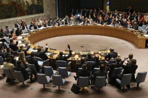Совбез ООН потребовал привлечь кответственности причастных ктеракту вАнкаре