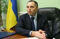 Янукович уволил Портнова из АП