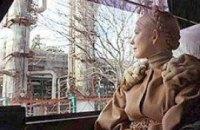 Тимошенко посетила завод, на котором начинала работать