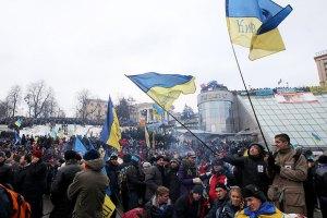 Участники Евромайдана намерены пикетировать Минобороны