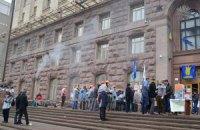 Оппозиция заявляет о возможном штурме Киевсовета этой ночью
