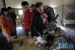 США выделили $18 млн украинским переселенцам