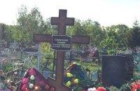 В России нашли три свежие могилы тамбовских спецназовцев