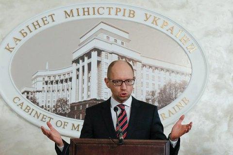Україні невистачає вугілля,— Яценюк