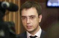 """Омелян раскритиковал решение о передаче """"Укрзализныци"""" в управление правительства"""