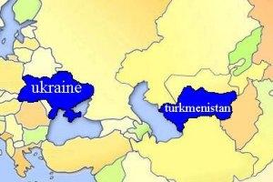 Украина договорилась с Туркменистаном о сотрудничестве в нескольких сферах
