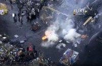 """""""Беркут"""" зачистил Грушевского и отрезал Укрдом от Майдана"""