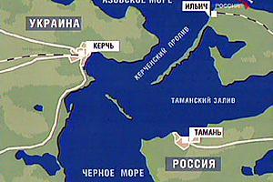 Кабмин определился, где в Керченском проливе строить мост в Россию
