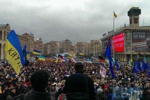Луценко призвал записываться в отряды самообороны и прекратить переговоры с Януковичем