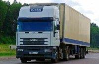 Украина и Россия договорились о возобновлении грузовых автоперевозок