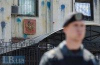Генконсульства РФ в Харькове и Одессе приостановили работу