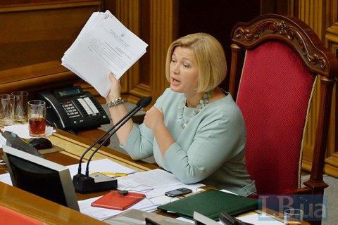 Геращенко потребовала пояснить , зачем нардепы ездят в Российскую Федерацию