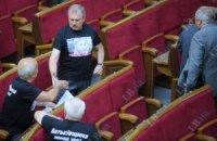 Бютовцы пришли на заседание Рады в черных футболках