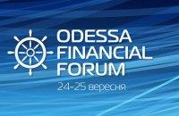 Онлайн-трансляция второго дня Odessa Financial Forum
