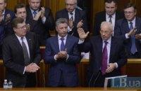 За отказ от подписания СА проголосовало меньше половины министров (Документ)