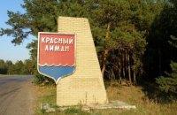 В Верховную Раду внесен проект постановления о переименовании 4 городов и 160 сел и поселков