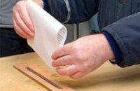 До 15:00 на выборы в Днепропетровской области явились 26,52% граждан
