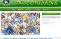 Уникомбанк признан банкротом