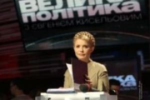 Тимошенко отрицает связи с криминальными элементами