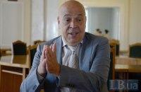 Москаль инициирует увольнение всех чиновников подконтрольных ЛНР администраций