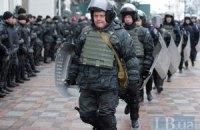 """З Новим роком, наша """"нова"""" міліціє!"""
