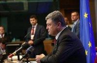Порошенко лично попросит США признать ДНР и ЛНР террористами