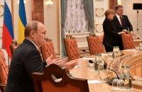 После «Минска-2»