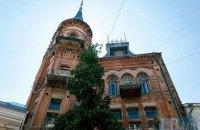 Забытый Киев: прогулочный маршрут по заброшенным зданиям столицы