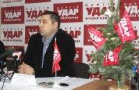 Рада лишила депутатского мандата черновицкого губернатора