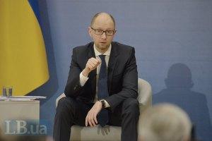 Яценюк проводит срочное совещание с силовиками